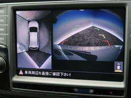 ●全周囲カメラ:上から見るようなカメラで駐車が苦手な方も安心していただけます。