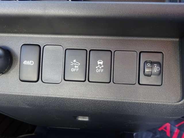 衝突被害軽減ブレーキ:スマートアシストIII レンタカーの冷凍車も複数台在庫してます!お買い上げいただいたお客様には格安で提供させて頂きます!