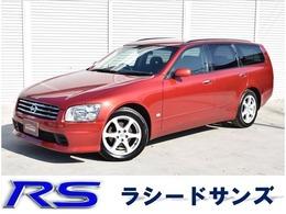 日産 ステージア 2.5 250t RS FOUR V エアロセレクション 4WD ターボ キーレス