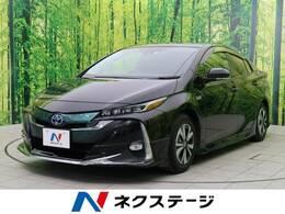 トヨタ プリウスPHV 1.8 A モデリスタエアロ メーカーナビ 禁煙車