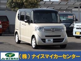 ホンダ N-BOX+ 660 G ターボLパッケージ ナビTV シティブレーキ 両パワスラ