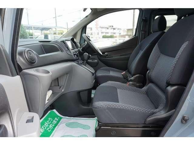 【買取り・下取り強化】 現在お乗りのお車があれば高価買取り・下取り致します。他県のお客様もお気軽にご相談ください。
