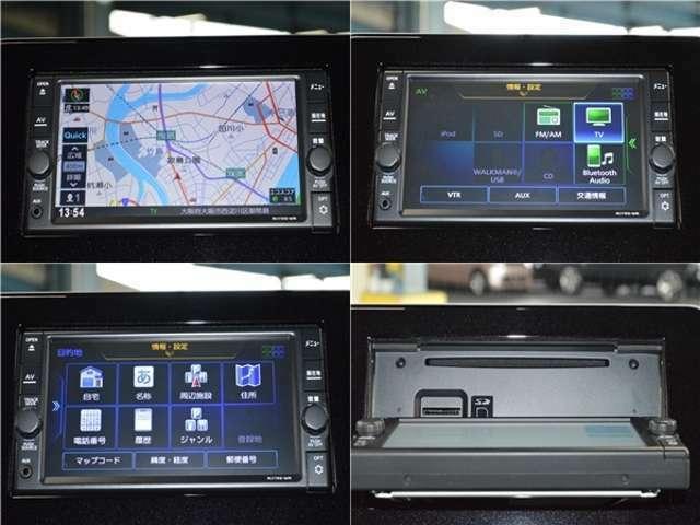 【ナビゲーション】ワイドで明るい液晶画面、簡単な操作方法、多機能ナビゲーション。知らない街でも安心です。 ≪純正ナビ  型番:MJ119D-WM≫