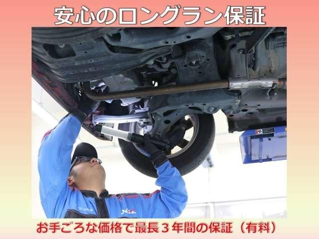 Aプラン画像:約60項目5000部品が保証対象。全国のトヨタテクノショップで保証修理が受けられますB