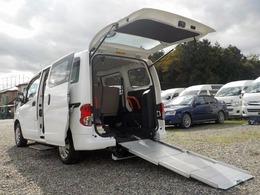 日産 NV200バネットバン 1.6 チェアキャブ 車いす1名仕様 専用サードシート無 電動固定式 オートステップ 手すり