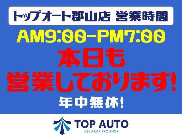 【最新在庫の掲載自社ホームページをチェック!→http://www.topauto.jp/】当店は高品&格安軽自動車の専門店です♪今しかないお買得価格で掲載中!ぜひ当店在庫車をご覧ください!