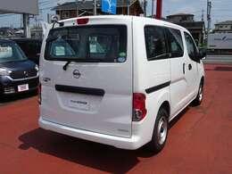 当店の【総額表示】は埼玉県内の登録を基準に算出しております。県外のお客様におかれましては、お住いの地域により県外登録費用・納車(輸送)費用が別途必要となります