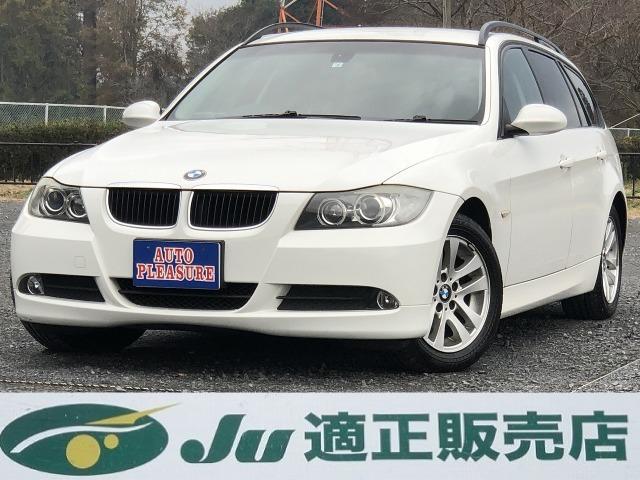 【お車のご紹介】H.20(2008)年 BMW 320iツーリング バックカメラ 社外ナビ ETC HID ホワイト 走行58,919km