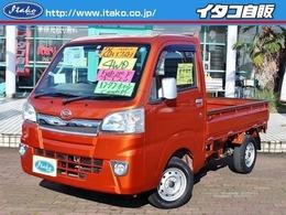 ダイハツ ハイゼットトラック 660 エクストラ 3方開 4WD 5速マニュアル 純正CD ワンオーナー
