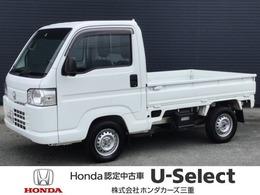 ホンダ アクティトラック 660 SDX 4WD 保証付