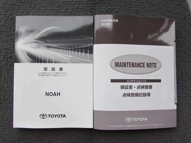 取説・整備手帳付き。新車保証を継承できますので安心してお乗り頂けます。もちろん1年間のトヨタロングラン保証も付いて購入後も大丈夫です。