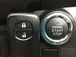 【スマートキー&プッシュスタート】鍵を挿さずにポケットに入れたまま鍵の開閉、エンジンの始動まで行えます!
