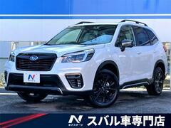 スバル フォレスター の中古車 1.8 スポーツ 4WD 大阪府茨木市 319.9万円