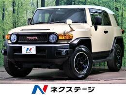 トヨタ FJクルーザー 4.0 カラーパッケージ 4WD SDナビ 禁煙車 クルーズコントロール