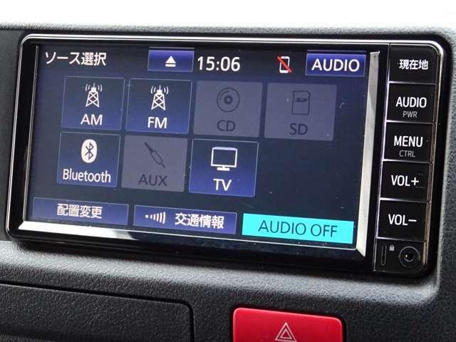 純正SDナビゲーション(NSCN-W68)が装備されています。ワンセグTVの視聴が可能です。Bluetooth対応です。