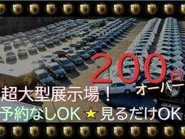 ★200系クラウン アスリート★2.5★HDDマルチナビ★スマートキー★