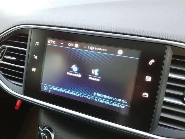 専用タッチスクリーン!Bluetooth接続も可能です!