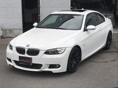 BMW 3シリーズクーペ の中古車 320i Mスポーツパッケージ 福岡県糟屋郡久山町 85.0万円