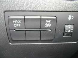 i-stop機能 横滑り防止装置等、安全装置も充実♪