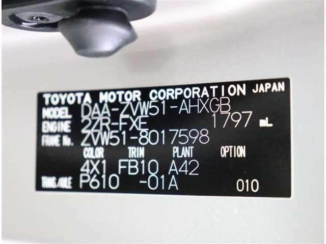 全国のトヨタ販売店で保証修理の対応が可能です。