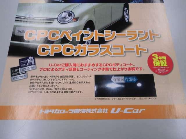 Bプラン画像:諦めないでください。中古車でも輝きは取り戻せます。その他にも汚れが付着しにくい事や洗車も楽になるのでいい事ばかりです。車種によって費用が変わりますので詳しくはスタッフまで!