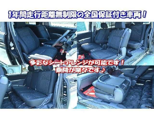 ■JAAA日本自動車鑑定協会による品質検査済み。安心してご購入いただけます。(鑑定証明書有り)