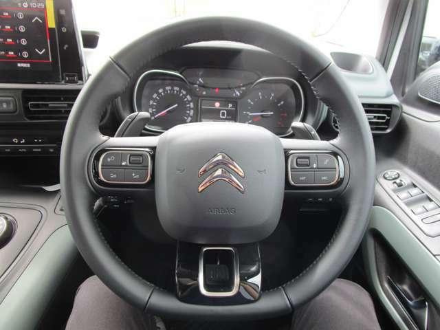 シンプルなステアリング!運転のしやすさをご体感ください!