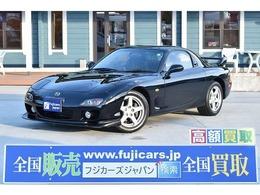 マツダ RX-7 タイプR バサースト 最終6型 純正車高調 ARC製インタークーラー