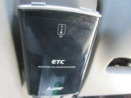 ☆ETC車載器付!☆ご納車したその日から、お手持ちのETCカード挿入で高速道路へラクラクアクセス!