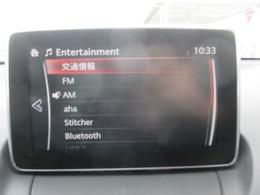 マツダコネクトナビです!道案内はこちらにお任せ☆フルセグTV・ブルートゥース機能はもちろんCD・DVD再生もできちゃいます!ドライブが楽しくなりますね♪