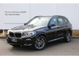 BMW X3 xドライブ20d Mスポーツ ディーゼルターボ 4WD ハイラインPKG茶レザー全席シートヒーター