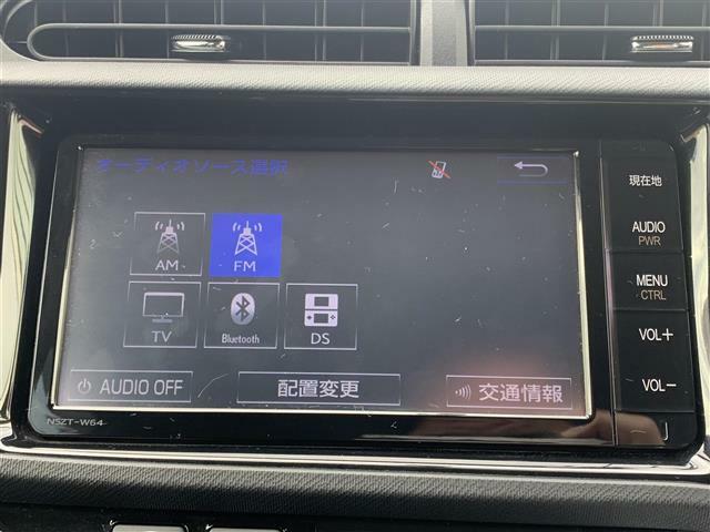 ◆Bluetooth機能付き◆フルセグTV◆CD◆DVDいろいろとついてるのでロング運転でも楽しい!!