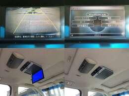 【左上&右上】ワンセグチューナー、音楽録音・再生、DVD鑑賞、Bカメラや、通信を活用しリアルタイムの情報を受信出来る、ホンダHDDインターナビ 【左下&右下】LEDルームライト搭載・フリップダウンモニタ