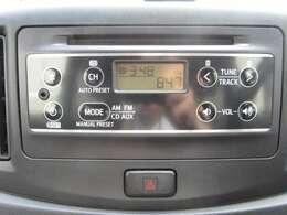 CD再生・AUX機能のある純正オーディオ装備しております!