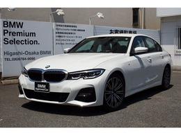 BMW 3シリーズ 320i Mスポーツ 1オナハイラインCフォートPKG BKレザー