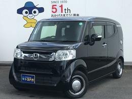 ホンダ N-BOXスラッシュ 660 X サブウーハー シートヒーター ETC HID