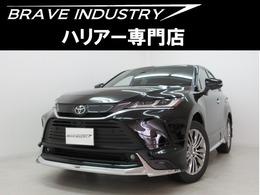トヨタ ハリアー 2.0 Z レザーパッケージ 新車 12.3インチJBL全周4カメラ モデリスタ
