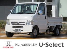 ホンダ アクティトラック 660 SDX 4WD 軽トラック エアコン パワステ