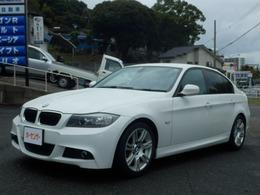 BMW 3シリーズ 320i Mパッケージ・ナビ・ディスチャージ・取説