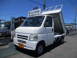 ホンダ アクティトラック ダンプ 4WD 5速/パワステ/運転席エアバック