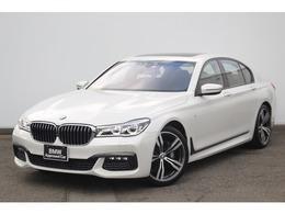 BMW 7シリーズ 740i Mスポーツ モカ革ガラスSRharmankardon純正20AW