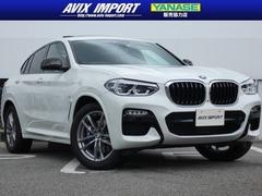 BMW X4 の中古車 xドライブ30i Mスポーツ 4WD 兵庫県宝塚市 578.0万円