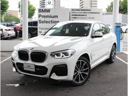BMW X4 xドライブ20d Mスポーツ ディーゼルターボ 4WD ワンオーナー車 黒革 20インチ ルーフ付