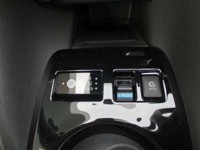 アクセルペダルだけで運転できるe-ペダルです♪渋滞などで発進、停止を繰り返す時や坂道での減速・停止も簡単に運転していただけます!この便利さは是非使って実感してみてください♪