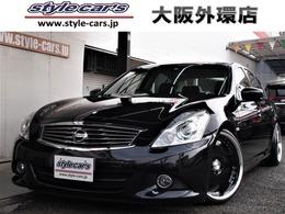 日産 スカイライン 2.5 250GT 新品車高調 19インチ ナビBluetooth ETC