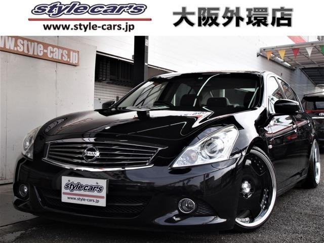 ☆北海道から沖縄まで全国どこでも納車可能です! 車両についての詳細はお電話にてご連絡いただけましたら、メールや郵送にて資料をお届けいたしますので、お気軽にお問い合わせください♪