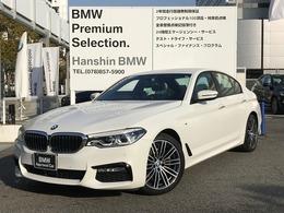 BMW 5シリーズ 523i Mスポーツ 当社デモカーイノベーションPKG禁煙車ACC