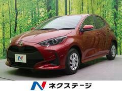 トヨタ ヤリス の中古車 1.0 X 高知県高知市 129.9万円