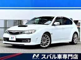 スバル インプレッサハッチバックSTI 2.0 WRX 20thアニバーサリー 4WD 300台限定 STIエアロ STIタワーバー