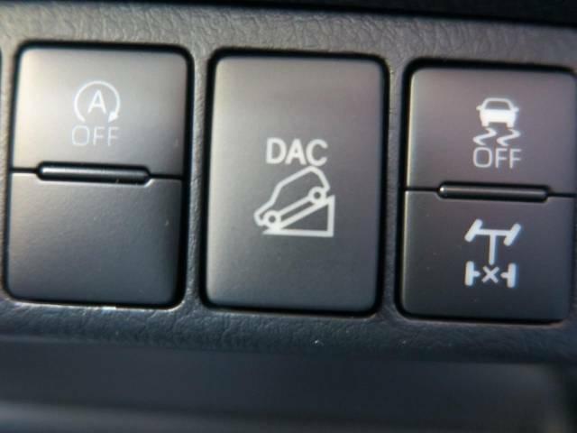 【ダウンヒルアシストコントロール】自動車で急な坂道を降りるとき、自動的にブレーキを制御して一定の低速度を保つと同時に雪道や砂利道などでも、タイヤがロックして滑らないよう制御される便利な機能です!!
